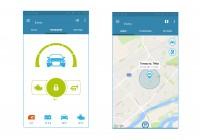 В приложении можно отследить примерные координаты автомобиля