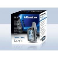 Pandora DX-50 С УСТАНОВКОЙ!