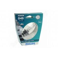 D4S PHILIPS Xenon X-tremeVision gen2 35W 4800К