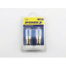 Светодиод J-POWER BA9S1SMD1W белый (2шт)