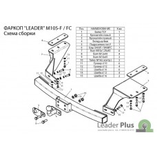 ТСУ Leader Plus для Mitsubishi Outlander XL (2006-2012) M105-FC