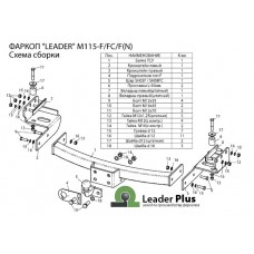 ТСУ Leader Plus для Mitsubishi Pajero Sport (2016- н.в.) M115-FC