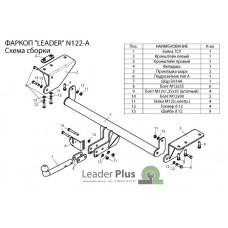 ТСУ Leader Plus для Nissan X-Trail T32 (2013- н.в.) N122-A
