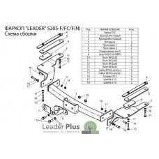 ТСУ Leader Plus для Ssang Yong Rexton (2001-2017), S205-FN