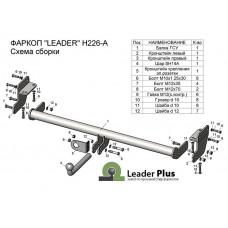 ТСУ Leader Plus для Kia Sportage (2015 - 2018), H226-A