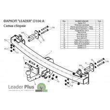 ТСУ Leader Plus для Opel Zafira (2006 - 2014) O104-A