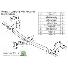 ТСУ Leader Plus для Lexus RX270/RX350/RX450, III поколение (2009 - 2015) L103-FC