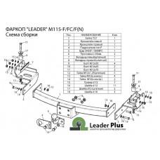 ТСУ Leader Plus для Mitsubishi Pajero Sport (2016- н.в.), с нерж. пластиной, M115-F(N)