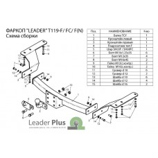 ТСУ Leader Plus для Toyota Highlander (2007-2013) T119-FC