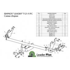ТСУ Leader Plus для Toyota Hilux (2015- н.в.), T121-FC / T121-F