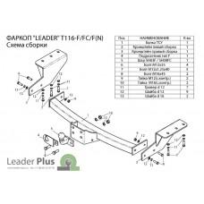 ТСУ Leader Plus для Toyota Rav4 (2012- н.в.) T116-FC