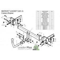 ТСУ Leader Plus для Subaru Outback (2003-2009) S301-A