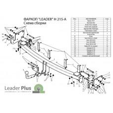 ТСУ Leader Plus для Hyundai Santa Fe (2006-2012) H215-A