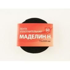 Маделин Н (рулончики) 15х2000