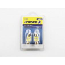 Светодиод J-POWER SJ4SMD 31MM подсветка белая (2шт)