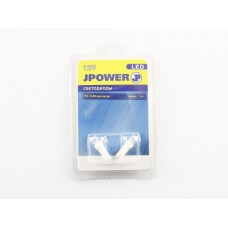 Светодиод J-POWER T5-1LED вогнутая подсветка белая (2 шт)