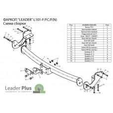 ТСУ Leader Plus для Lexus RX300/RX330/RX350/RX400 (2003-2009) L101-FC