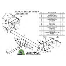ТСУ Leader Plus для Nissan Terrano (2014 - н.в.) R115-A