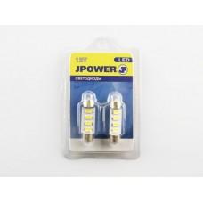 Светодиод J-POWER SJ4SMD 39MM подсветка белая (2шт)
