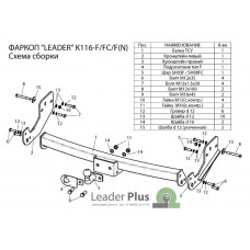 ТСУ Leader Plus для Kia Sorento (2002-2006) K116-FC