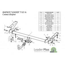 ТСУ Leader-Plus для Toyota Rav 4 (2005-2016) T107-A