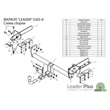 ТСУ Leader Plus для Subaru Forester (2012-2019), S305-A