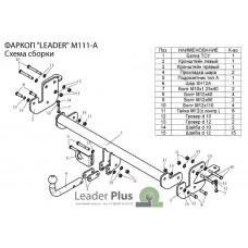 ТСУ Leader-Plus для Mitsubishi ASX (2010 - н.в.) M111-A
