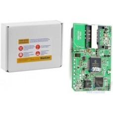 StarLine GSM5 Мастер (1 шт.)