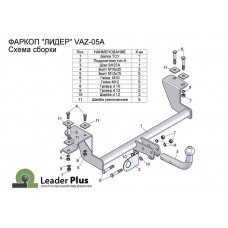ТСУ Leader Plus для Lada 2110/2111/2112 (1995-2009), T-VAZ-05A