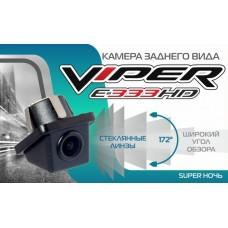 Камера заднего вида универсальная C-3 E333 HD Super