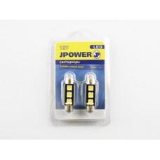 Светодиод J-POWER SJ3SMD CANBUS 36MM подсветка белая  (2шт)