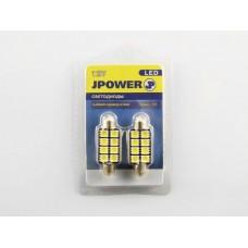 Светодиод J-POWER SJ8SMD CANBUS 41MM подсветка белая (2шт)
