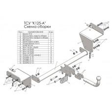 ТСУ Leader-Plus для Kia Ceed универсал (2018 - н.в.), K125-A