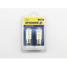 Светодиод J-POWER BA9S9SMD белый (2шт) аналог T4W