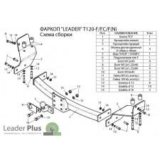 ТСУ Leader Plus для Toyota Highlander (2013- н.в.) T120-FC