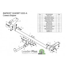 ТСУ Leader Plus для Volvo XC90 (2006-2014), V203-A